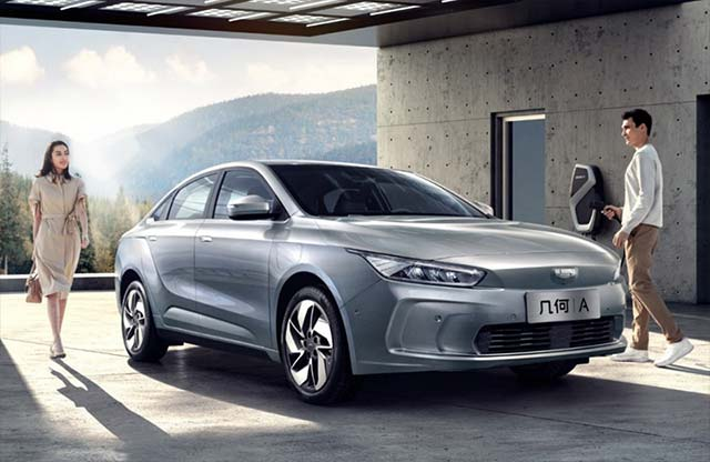 Geely Launches Geometry Global EV Brand | Autoizer - Auto ...